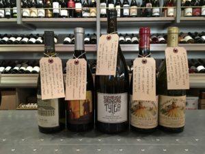 Variety of Wine Bottles